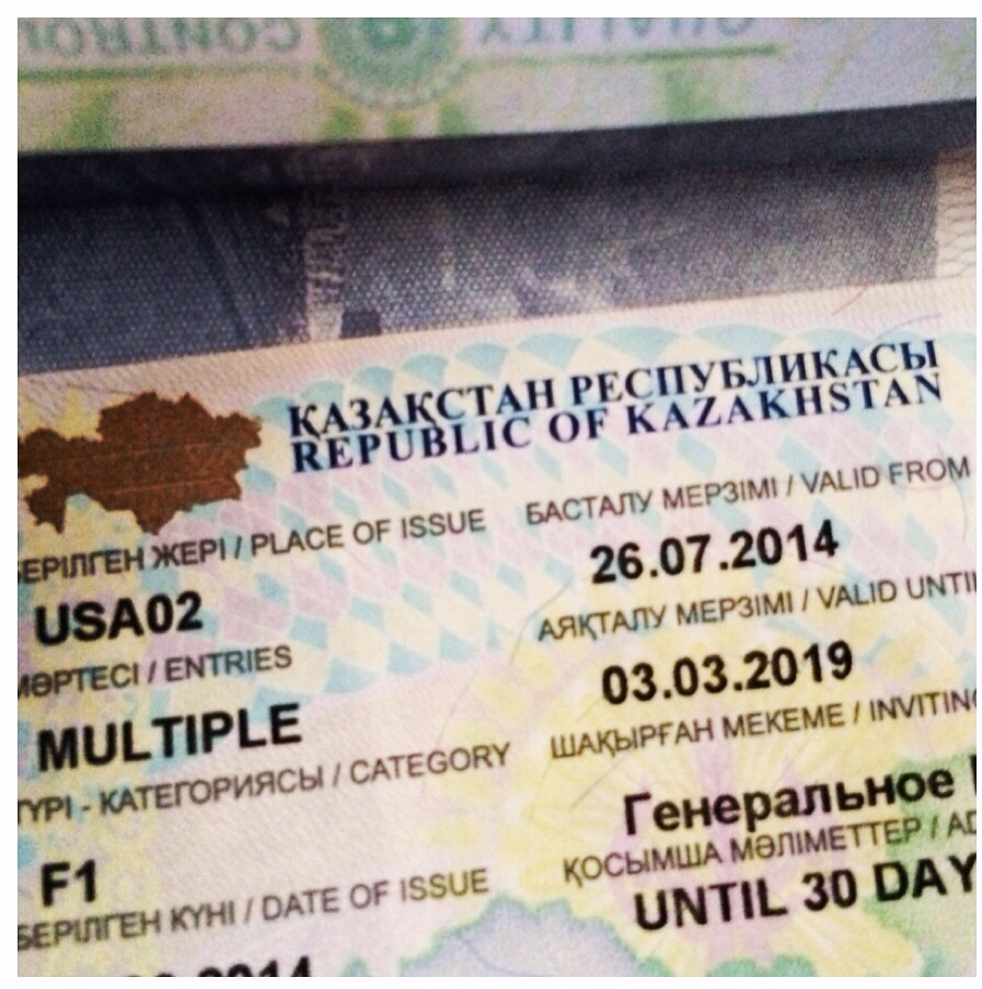 5 Year Visa into Kazakhstan